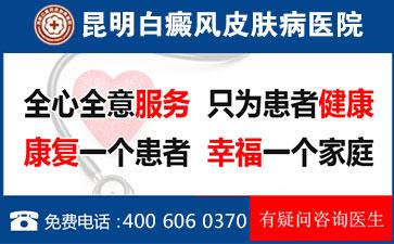 白癜风患者能否献血