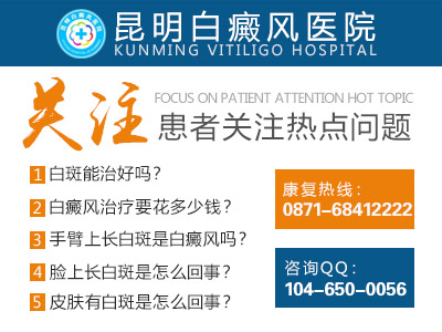 医院开通网络预约挂号系统